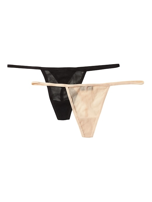 Cosabella &#124 Soire G-String 2-Pack