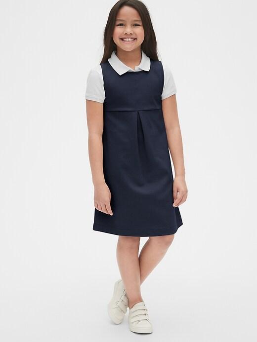 Kids Uniform Sleeveless Jumper