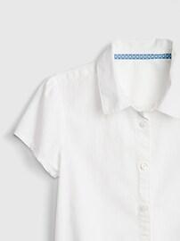 Kids Uniform Short Sleeve Shirt