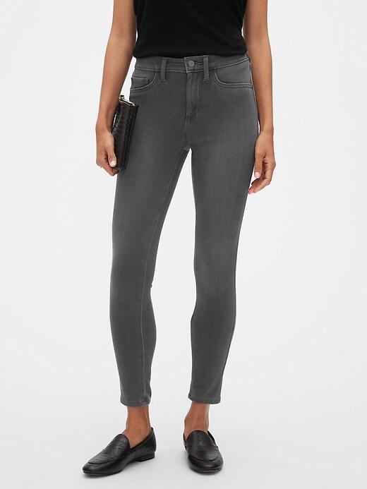 Petite Super Stretch Grey Legging Jean