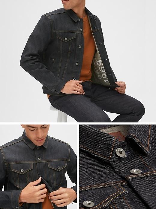 Western Selvedge Denim Jacket