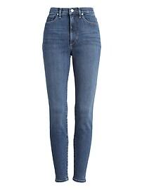 Petite High-Rise Skinny Jean