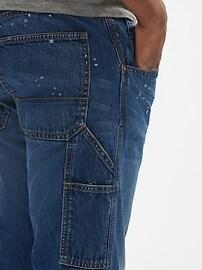'80s Carpenter Fit Jeans