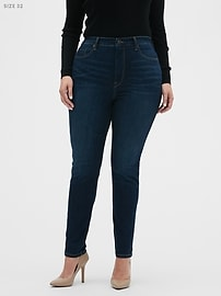High Rise Soft Touch Dark Wash Skinny Jean