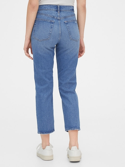 High Rise Cheeky Straight Jeans