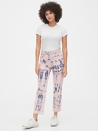 High Rise Tie-Dye Cheeky Straight Jeans