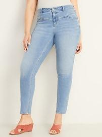 Mid-Rise Seamed-Yoke Rockstar Super Skinny Jeans for Women