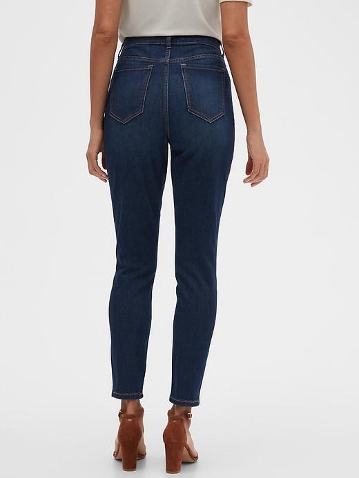 Curvy High-Rise Soft Touch Dark Wash Skinny Jean