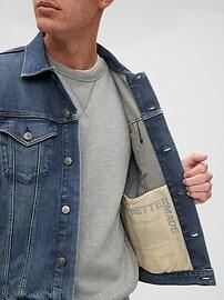 BetterMade Icon Denim Jacket