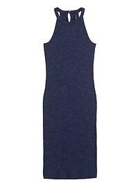 Petite Spacedye Ribbed Tank Dress